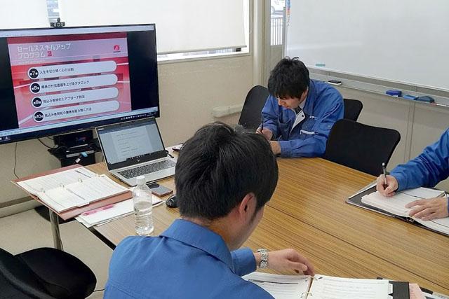 オンラインによるセールススキルアップ研修の受講
